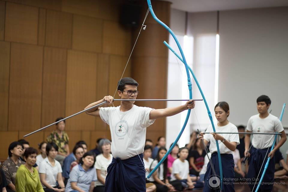เรียนธนูโพชฌงค์ ครั้งที่ 29 ณ สวนโมกข์กรุงเทพ (30/06/2561)